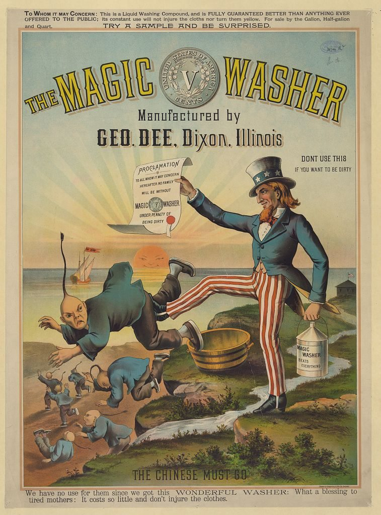 """The magic washer, manufactured by Geo. Dee, Dixon, Illinois. The Chinese must go"" advertisement ca. 1886"