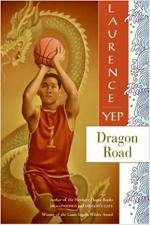 Dragon Road: Golden Mountain Chronicles: 1939